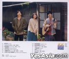 Your Love Song Movie Soundtrack (OST)