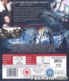 White Vengeance (2011) (Blu-ray) (UK Version)