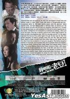 The Way We Were (2011) (DVD) (US Version)