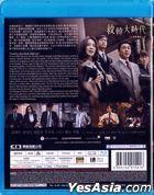 Default (2018) (Blu-ray) (Hong Kong Version)