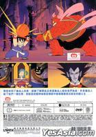 Dragon Ball 2: Sleeping Beauty in Devil Castle (DVD) (Hong Kong Version)