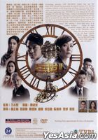 Brother's Keeper II(2016) (DVD) (Ep. 1-39) (End) (English Subtitled) (TVB Drama) (US Version)