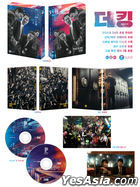 The King (2DVD) (Limited Edition) (Korea Version)