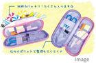 Crayon Shin-Chan Pen Pouch (Pink)
