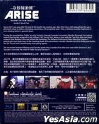 Ghost In The Shell Arise Border: 1 Ghost Pain (Blu-ray) (English Subtitled) (Hong Kong Version)