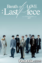 GOT7 Vol. 4 - Breath of Love : Last Piece + First Press Limited Gift