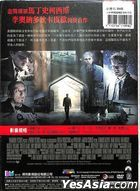 Shutter Island (2010) (DVD) (Taiwan Version)