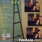 Inspiration (UMG EMI Reissue Series)