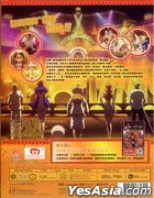 One Piece Film: Gold (2016) (Blu-ray) (Hong Kong Version)