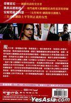 Netizens (2018) (DVD) (Taiwan Version)