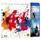 Ran (Blu-ray) (First Press Limited Edition) (Korea Version)