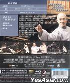 Fearless (Blu-ray) (Taiwan Version)