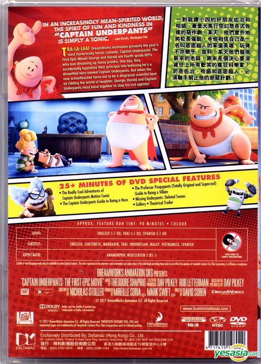 Yesasia Captain Underpants The First Epic Movie 2017 Dvd Hong Kong Version Dvd David Soren Nicholas Stoller Western World Movies Videos Free Shipping