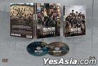 The Battle of Jangsari (DVD) (2-Disc) (Normal Edition) (Korea Version)