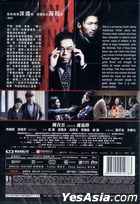 Heartfall Arises (2016) (DVD) (Hong Kong Version)