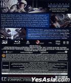 Gravity (2013) (Blu-ray) (2D + 3D) (3-Disc Special Edition) (Hong Kong Version)