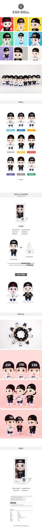 EXO Official Goods - Doll (Baek Hyun)