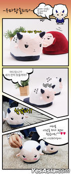 A Korean Odyssey - Woo Ma Wang Slippers (250mm)