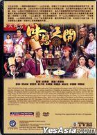 味想天開 (2016) (DVD) (1-25集) (完) (中英文字幕) (TVB劇集) (美國版)