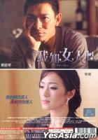 What Women Want (2011) (DVD) (Taiwan Version)
