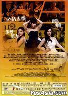Hardcore Comedy (2013) (DVD) (Taiwan Version)