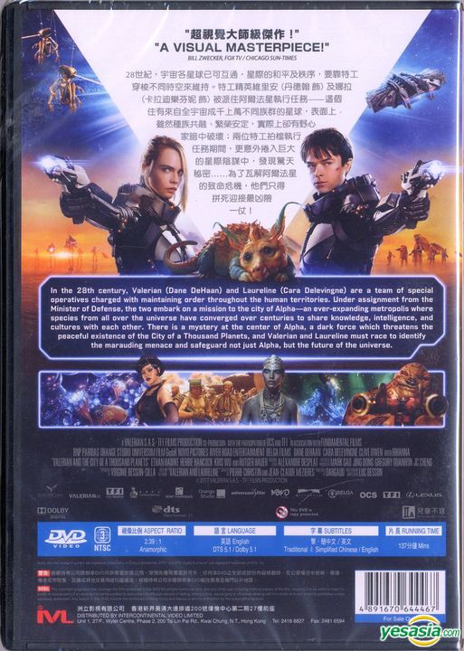 Yesasia Valerian And The City Of A Thousand Planets 2017 Dvd Hong Kong Version Dvd Alain Chabat Ethan Hawke Intercontinental Video Hk Western World Movies Videos Free Shipping