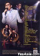 Mok Yuk Chow Wei Ni Ge Chang Live Karaoke (DVD)