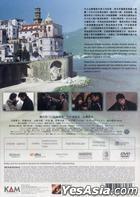 Amalfi (DVD) (English Subtitled) (Hong Kong Version)
