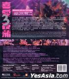 Lan Kwai Fong 3 (2014) (Blu-ray) (Hong Kong Version)