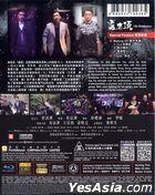 选老顶 (2016) (Blu-ray) (香港版)