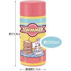 SWIMMER 不锈钢保温水樽 350ml
