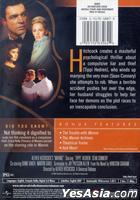 Marnie (DVD) (Anamorphic Widescreen) (US Version)