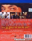 David Loman (2013) (Blu-ray) (English Subtitled) (Taiwan Version)