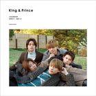 King & Prince 2020 Calendar (APR-2020-MAR-2021) (Japan Version)