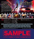 Spider-Man: Into the Spider-Verse (Blu-ray+DVD) (First Press Limited Edition)(Japan Version)