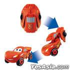 Egg Stars : CARS Lightning McQueen