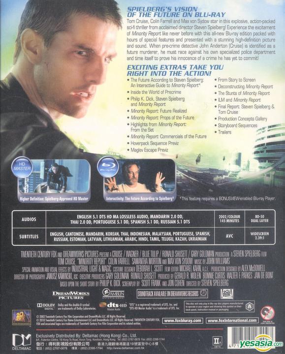 Yesasia Minority Report 2002 Blu Ray Hong Kong Version Blu Ray Steven Spielberg Tom Cruise Deltamac Hk Western World Movies Videos Free Shipping