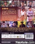 Seven Warriors (1989) (Blu-ray) (Remastered Edition) (Hong Kong Version)