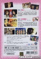 K-ON! (DVD) (Vol.2) (Taiwan Version)