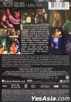Liar Game: The Final Stage (DVD) (English Subtitled) (Hong Kong Version)