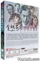 Money Flower (2017) (DVD) (Ep.1-24) (End) (Multi-audio) (English Subtitled) (MBC TV Drama) (Singapore Version)