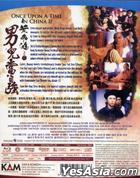 Once Upon A Time In China II (Blu-ray) (Hong Kong Version)