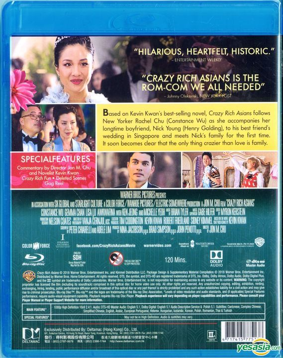 Yesasia Crazy Rich Asians 2018 Blu Ray Hong Kong Version Blu Ray Constance Wu Henry Golding Deltamac Hk Western World Movies Videos Free Shipping North America Site