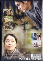 Birthday (2019) (DVD) (Taiwan Version)