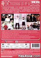 2012我愛HK喜上加囍 (DVD) (香港版)