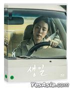 Birthday (Blu-ray) (Korea Version)