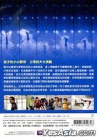 Fourth Place (2015) (DVD) (Taiwan Version)