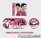 SOTUS 4Ever More Special Boxset  (DVD) (English Subtitled) (GMM TV Drama) (Thailand Version)
