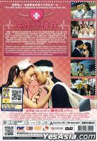Natural Born Lovers (2012) (DVD) (Malaysia Version)