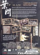Ip Man (DVD) (Collector's Edition) (US Version)